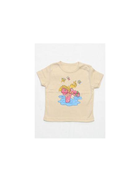 Dječje majice